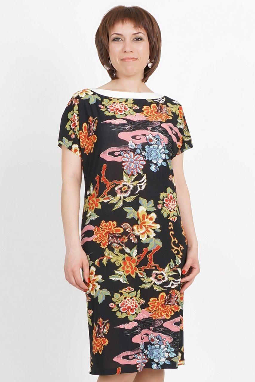 0fb07f5d599e Платье С-241